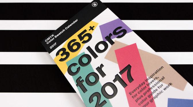 CMYK Color Swatch Calendar 2017