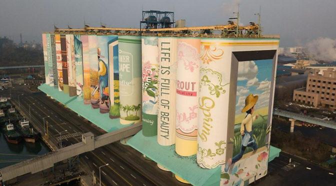 Grootste boekenplank ter wereld
